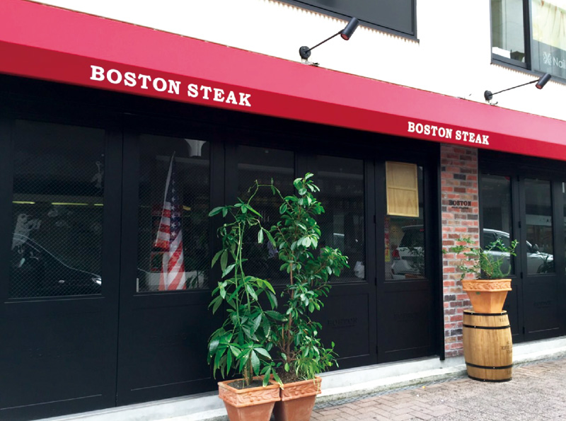BOSTON STEAK